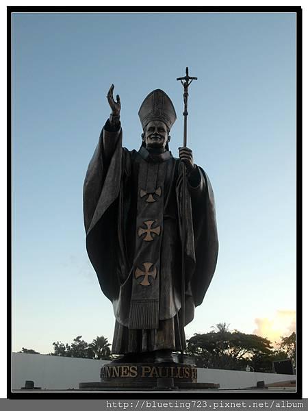 關島《教宗紀念碑》1.jpg