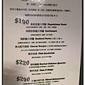 新竹竹北《W & D GRILL》商業午餐.jpg