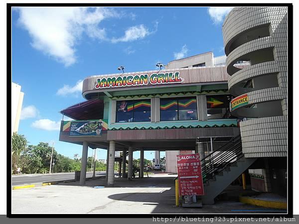 關島關島《Jamaican Grill 牙買加肋排》1.jpg