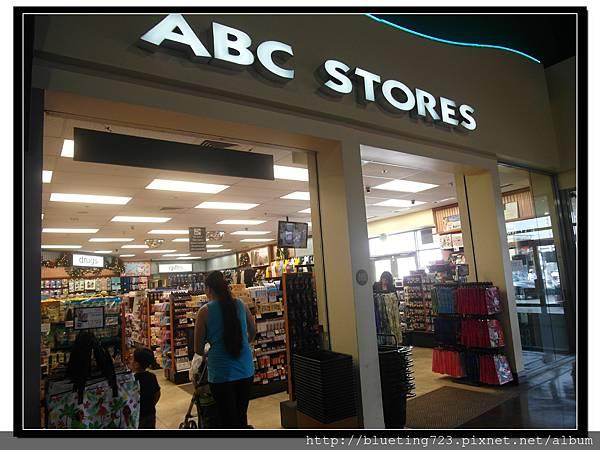 關島《ABC Store》.jpg