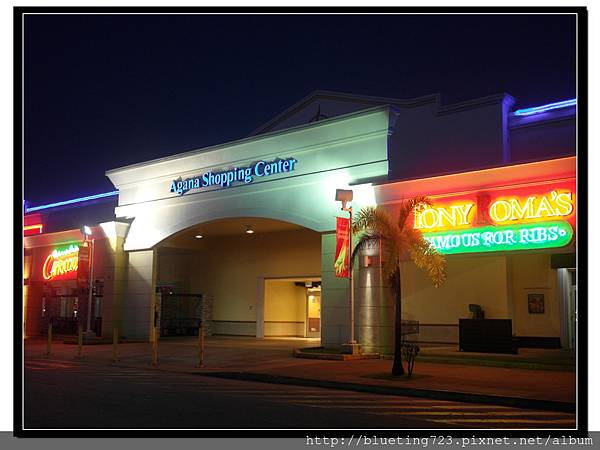 關島《Agana Shopping Center》.jpg
