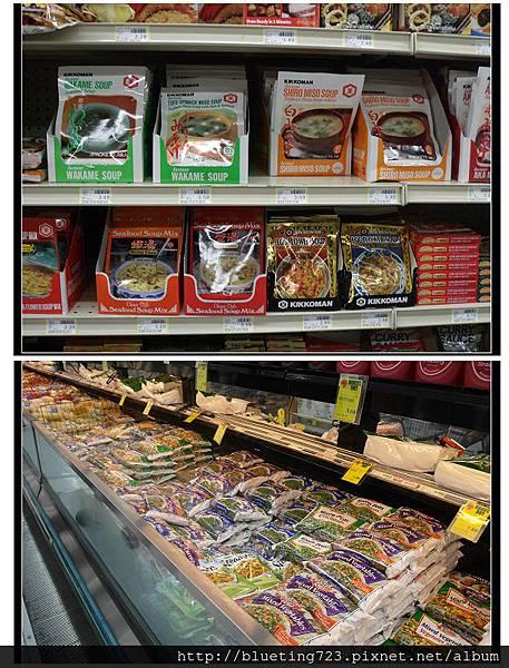 關島《SM Store》2.jpg
