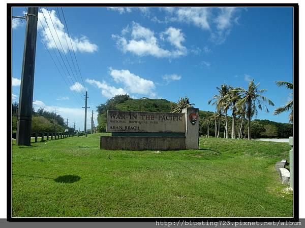 美國關島《太平洋戰爭歷史公園》1.jpg
