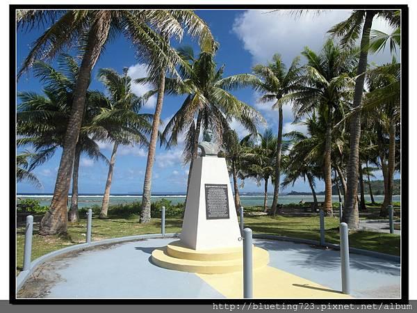 美國關島《太平洋戰爭歷史公園》3.jpg