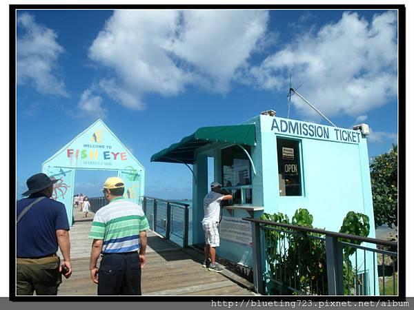 美國關島《魚眼景觀望台》2.jpg
