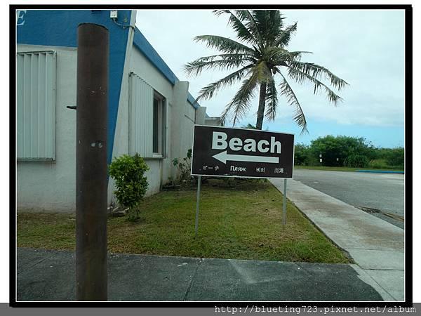 美國關島《瑞提迪恩岬Ritidian Point》Beach指示.jpg