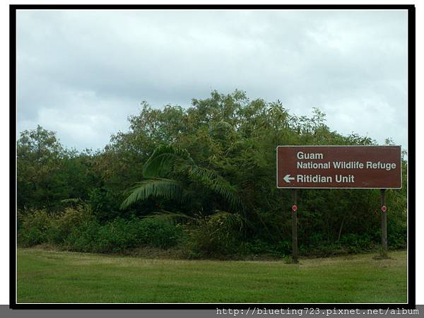 美國關島《瑞提迪恩岬Ritidian Point》Guam National Wildlife Refuge指示牌2.jpg