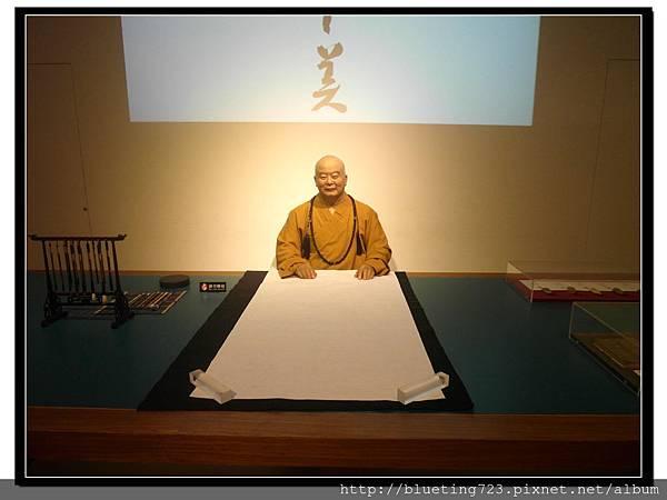 高雄《佛陀紀念館》7.jpg