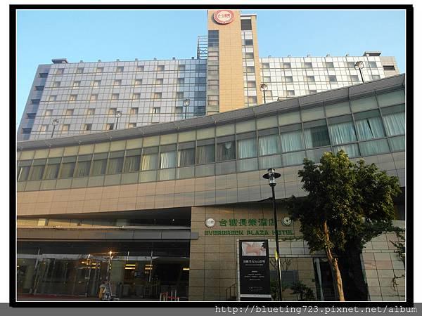 台南《台糖長榮酒店》1.jpg