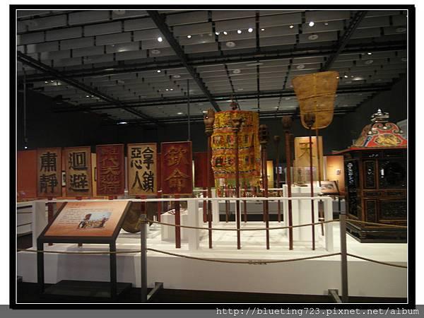 台南《台灣歷史博物館》5.jpg