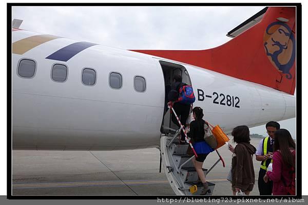金門《尚義機場》復興航空 2.jpg