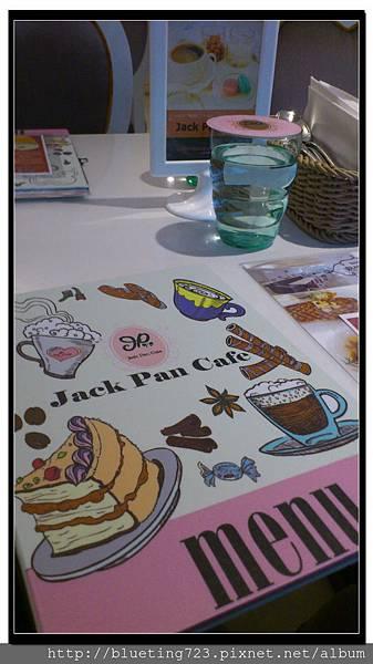 新竹竹北《Jack Pan Cafe傑克潘》4.jpg