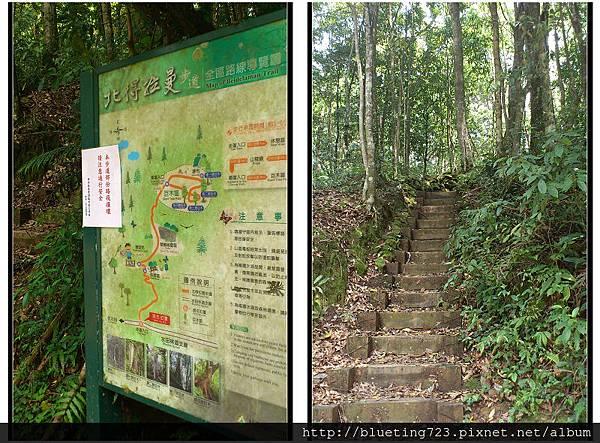 新竹尖石《北得拉曼步道》1.jpg