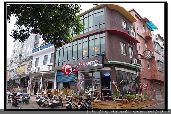 金門《金城鎮 - 後浦老街》BOSS咖啡.jpg