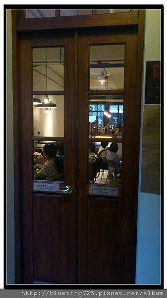 台北大稻埕《Le Zinc 洛 Café & Bar 》4.jpg