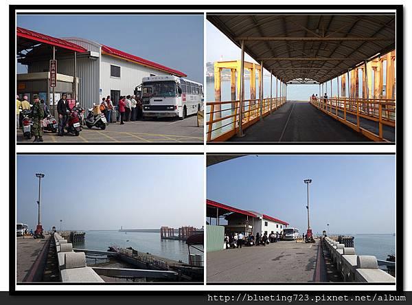 金門《水頭碼頭》2.jpg