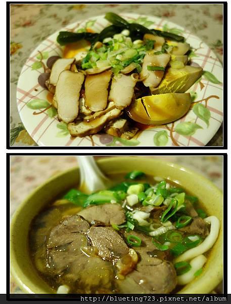 金門《榕榕園》滷菜&牛肉麵.jpg