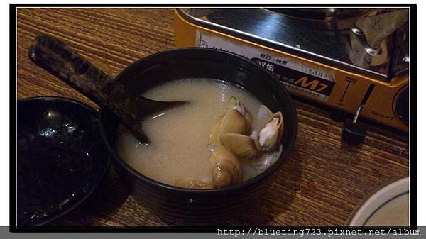 新竹竹北《八庵》超值套餐_味噌湯.jpg