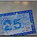 泰國曼谷《蘇汪納蓬機場Suvarnabhumi》高速公路過路費.jpg