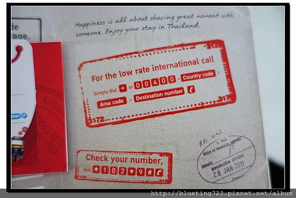 泰國曼谷《蘇汪納蓬機場Suvarnabhumi》DTAC HAPPY 3G 撥打國際電話.jpg