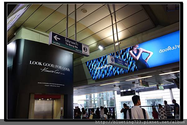 泰國《BTS空鐵》5.jpg
