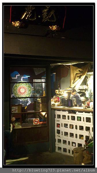 台北中正區《虎記商行咖啡》1.jpg