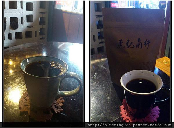 台北中正區《虎記商行咖啡》4.jpg