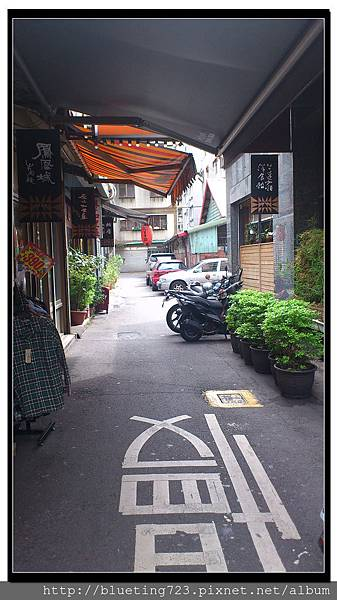 台北中正區《原味咖哩屋》2.jpg