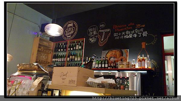 新竹竹北《彼刻義式餐酒館Piccola Enoteca》4.jpg