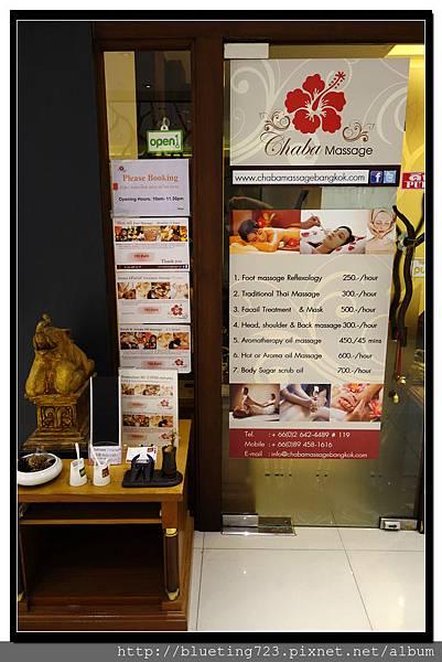 泰國曼谷《Royal View Resort 帝景度假飯店》Royal Chaba Massage 2.jpg