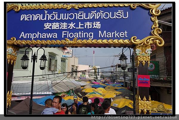 泰國《Amphawa安帕瓦水上市場》10.jpg