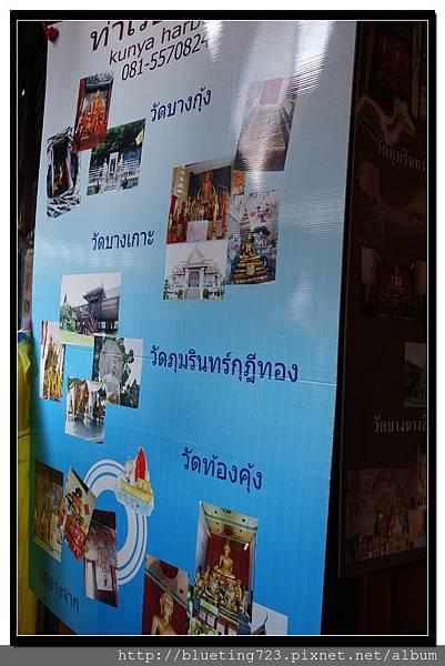 泰國《Amphawa安帕瓦水上市場》五廟遊船 2.jpg