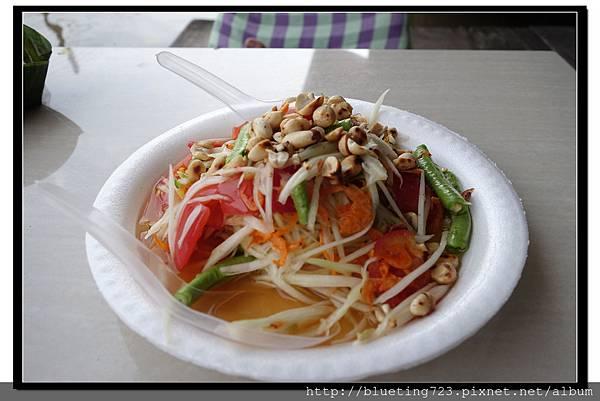 泰國《Amphawa安帕瓦水上市場》涼拌青木瓜2.jpg