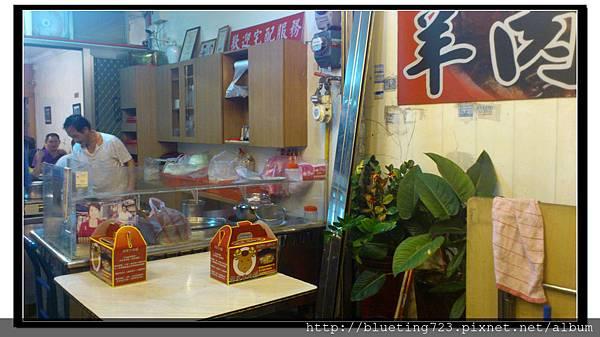 新竹湖口《彭家羊肉爐》2.jpg