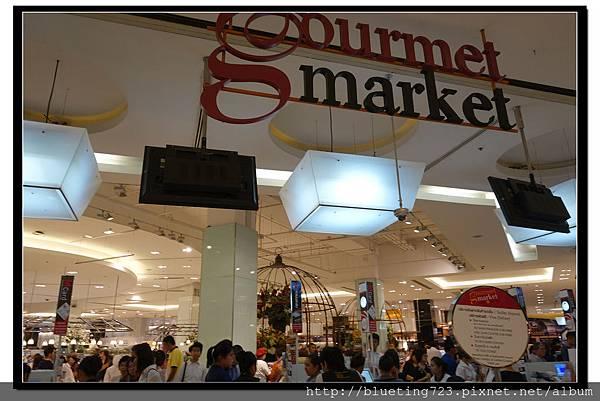泰國曼谷《Siam Paragon》超市.jpg