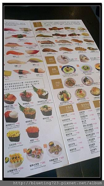新竹竹北《元手壽司》菜單2.jpg