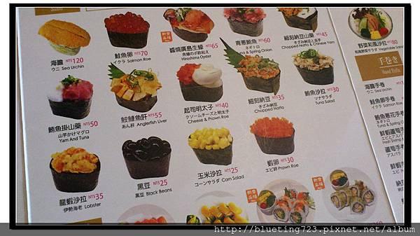 新竹竹北《元手壽司》菜單3.jpg