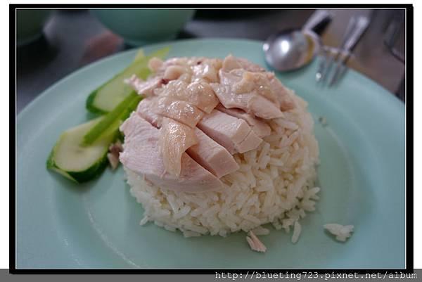 泰國曼谷《水門老字號正庄鵪雞飯》海南雞飯.jpg