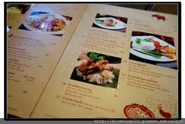 泰國曼谷《Central World 》KUMPOON菜單2.jpg