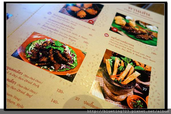 泰國曼谷《Central World 》KUMPOON菜單1.jpg