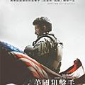 《美國狙擊手》AMERICAN SNIPER.jpg