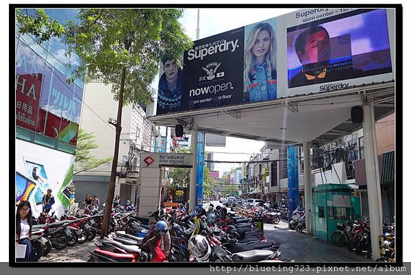 泰國曼谷《Siam Square》.jpg