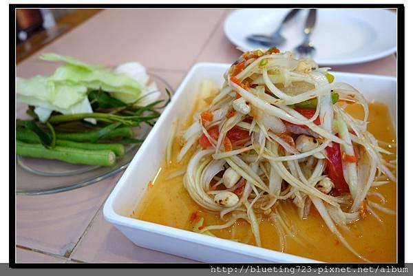 泰國曼谷SIAM《inter餐廳》青木瓜沙拉.jpg