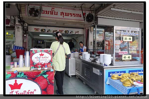 泰國曼谷《小吃攤》.jpg