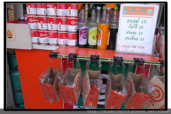 泰國曼谷小吃《紙袋飲料》3.jpg