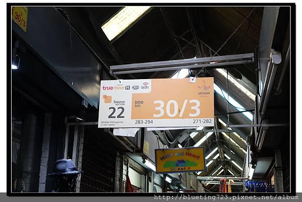 泰國曼谷《洽圖洽市集Chatuchak》4.jpg