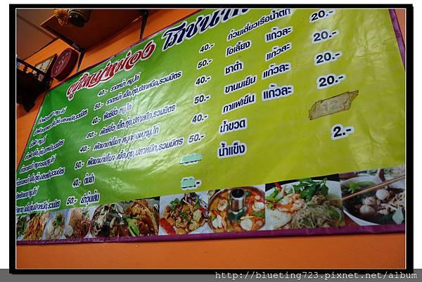 泰國曼谷《洽圖洽市集Chatuchak》麵攤2.jpg