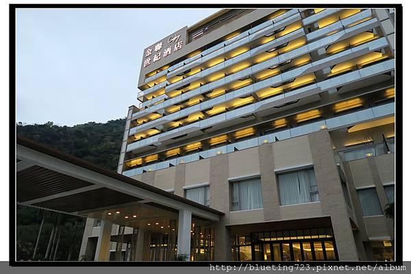 台東《知本金聯世紀酒店》1.jpg
