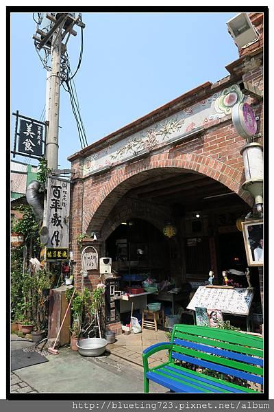新竹《湖口老街》百年歲月.jpg