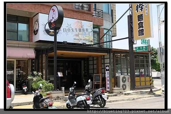 新竹竹北《月亮先生咖啡館》1.jpg